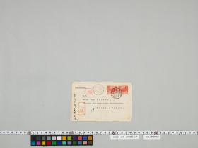 geidai-archives-4-161