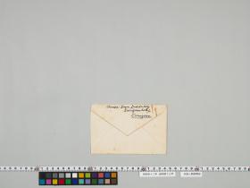 geidai-archives-4-162