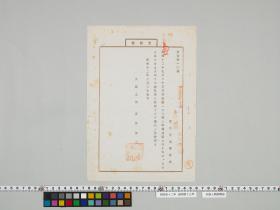 geidai-archives-4-164