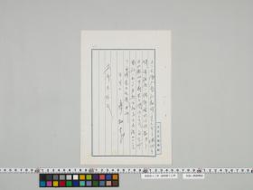 geidai-archives-4-166