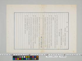 geidai-archives-4-169