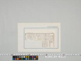 geidai-archives-4-172