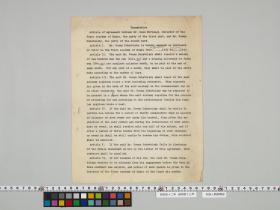 geidai-archives-4-175