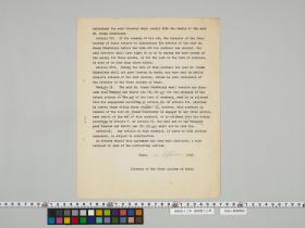 geidai-archives-4-176