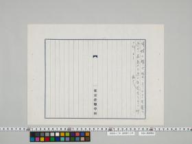 geidai-archives-4-179