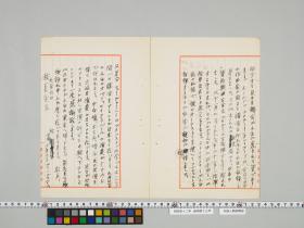 geidai-archives-4-188