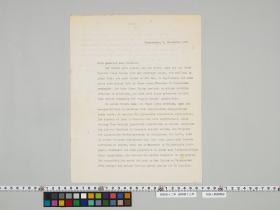 geidai-archives-4-189