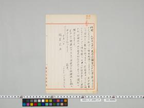 geidai-archives-4-191
