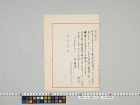 geidai-archives-4-197