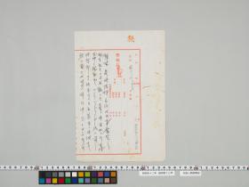 geidai-archives-4-200