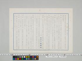 geidai-archives-4-401