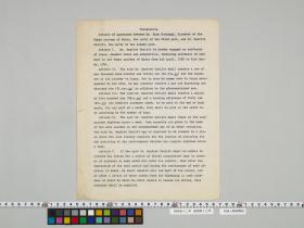 geidai-archives-4-402