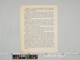 geidai-archives-4-403