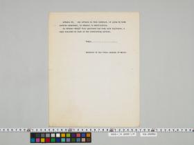 geidai-archives-4-404