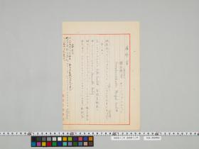 geidai-archives-4-405
