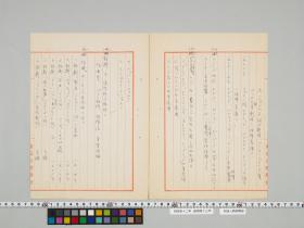 geidai-archives-4-407