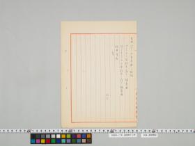 geidai-archives-4-408