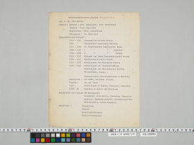 geidai-archives-4-409