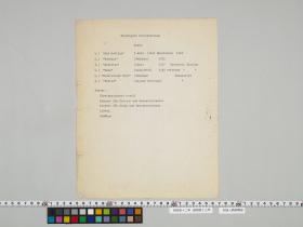 geidai-archives-4-410