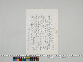 geidai-archives-4-411