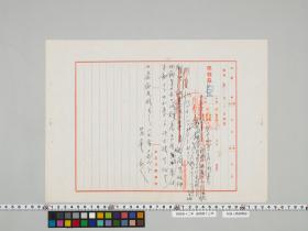 geidai-archives-4-412