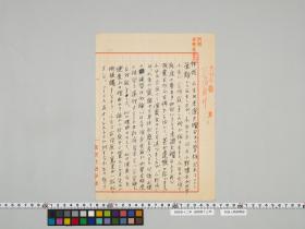 geidai-archives-4-413