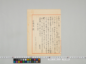 geidai-archives-4-414