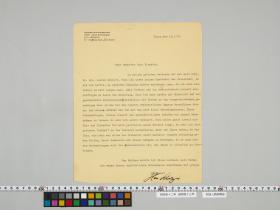 geidai-archives-4-415