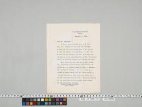 geidai-archives-4-419