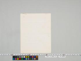 geidai-archives-4-421