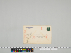geidai-archives-4-422