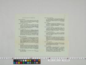 geidai-archives-4-425