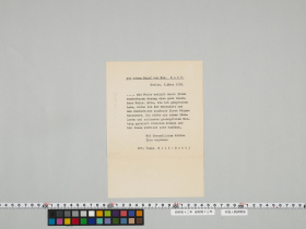 geidai-archives-4-426
