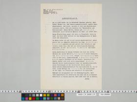 geidai-archives-4-428