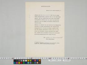 geidai-archives-4-430