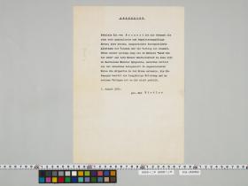 geidai-archives-4-431