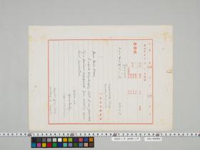 geidai-archives-4-432