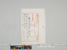 geidai-archives-4-434