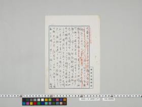 geidai-archives-4-435