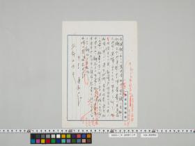 geidai-archives-4-436