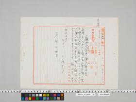 geidai-archives-4-437