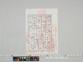 geidai-archives-4-440