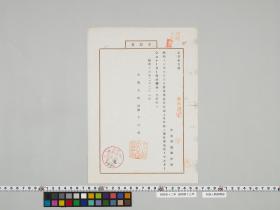 geidai-archives-4-442
