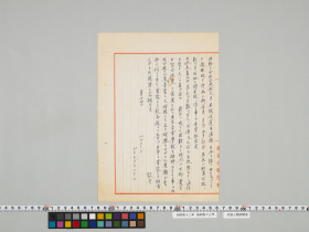 geidai-archives-4-444