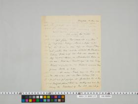 geidai-archives-4-445