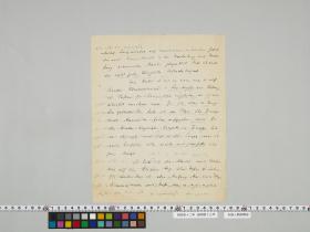 geidai-archives-4-446