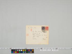 geidai-archives-4-448