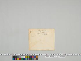geidai-archives-4-449