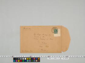 geidai-archives-4-450