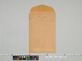 geidai-archives-4-451